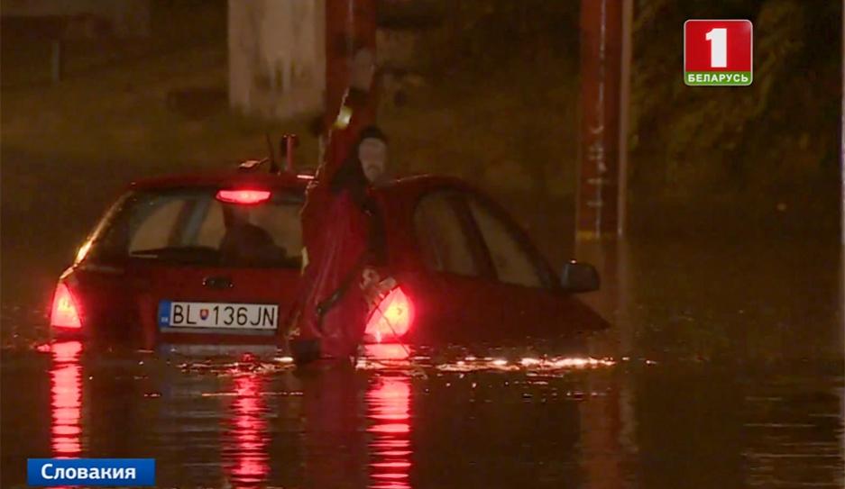 Мощные проливные дожди обрушились на Словакию