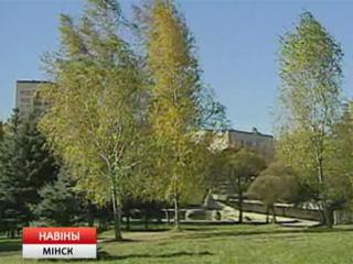 На выходных в столичном регионе установится холодная погода На выхадных у сталічным рэгіёне ўсталюецца халоднае надвор'е