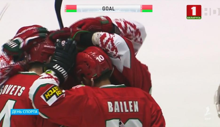 Сегодня станут известны финалисты чемпионата мира по хоккею  Сёння стануць вядомыя фіналісты чэмпіянату свету па хакеі