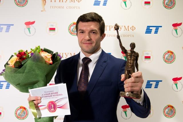 Степан Попов. Триумф. Героям спорта 2016