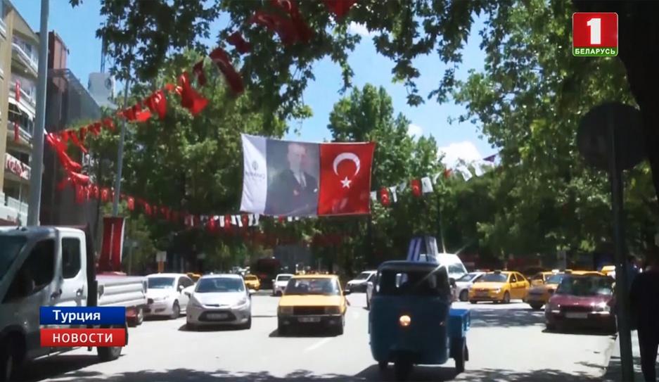 Турция резко повысила пошлины на ряд товаров из США