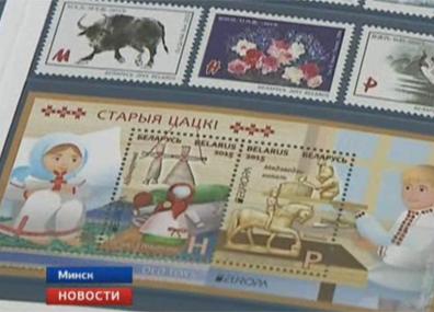 Белорусы смогут выбрать лучшую почтовую марку 2017 года Беларусы змогуць выбраць лепшую паштовую марку 2017 года