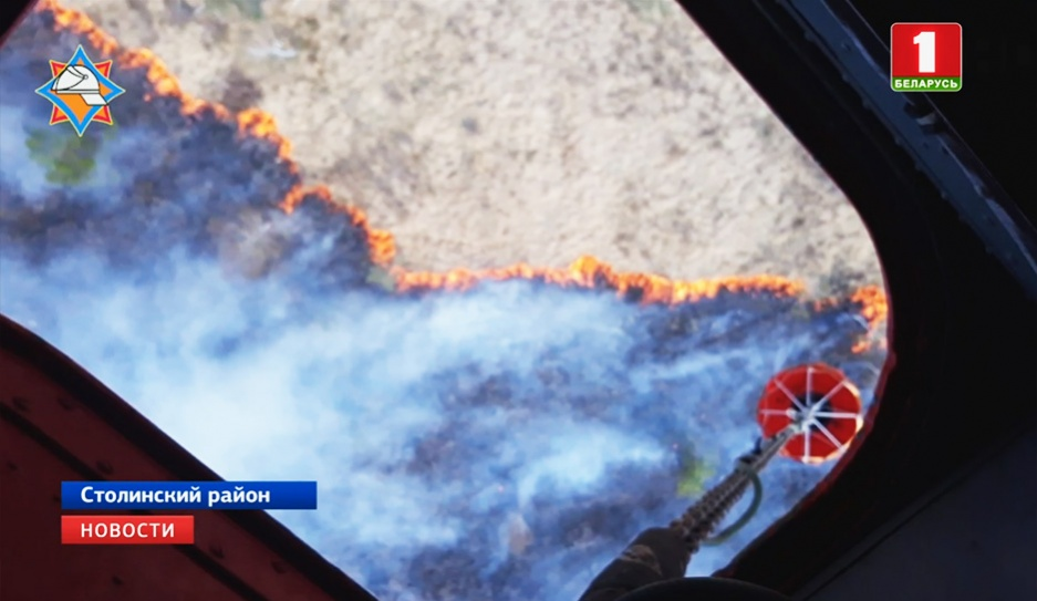 В Столинском районе огнем охвачено 200 гектаров, горит лес и трава У Столінскім раёне агнём ахоплена 200 гектараў, гарыць лес і трава
