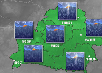 Прогноз погоды на 27 апреля Прагноз надвор'я на 27 красавiка