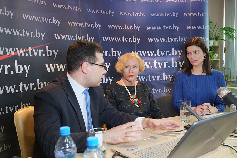 Онлайн-конференция на тему частной коммерции