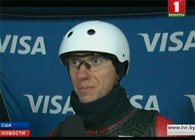 Антон Кушнир  берет бронзу  в лыжной акробатике на этапе Кубка мира по фристайлу. Поздравляем! Антон Кушнір  бярэ  бронзу  ў лыжнай акрабатыцы на этапе Кубка свету па фрыстайле. Віншуем! Anton Kushnir claims bronze in aerials at Freestyle Skiing World Cup in Deer Valley, US