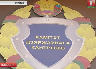 Белорусская финансовая милиция разоблачила бизнесмена-афериста Беларуская фінансавая міліцыя выкрыла бізнесмена-аферыста