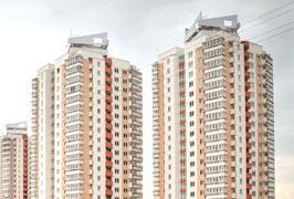 Онлайн-конференция на тему арендного жилья в столице