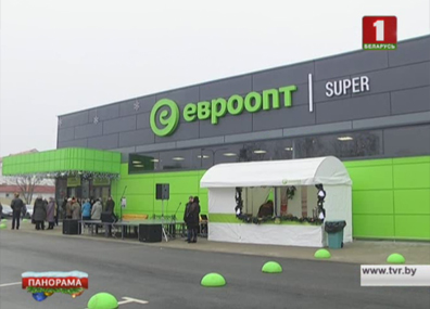 """""""Евроопт"""" открыл 500-й торговый объект в стране"""