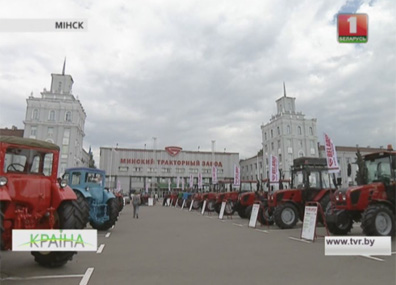 Минскому тракторному заводу - 70 Мінскаму трактарнаму заводу - 70
