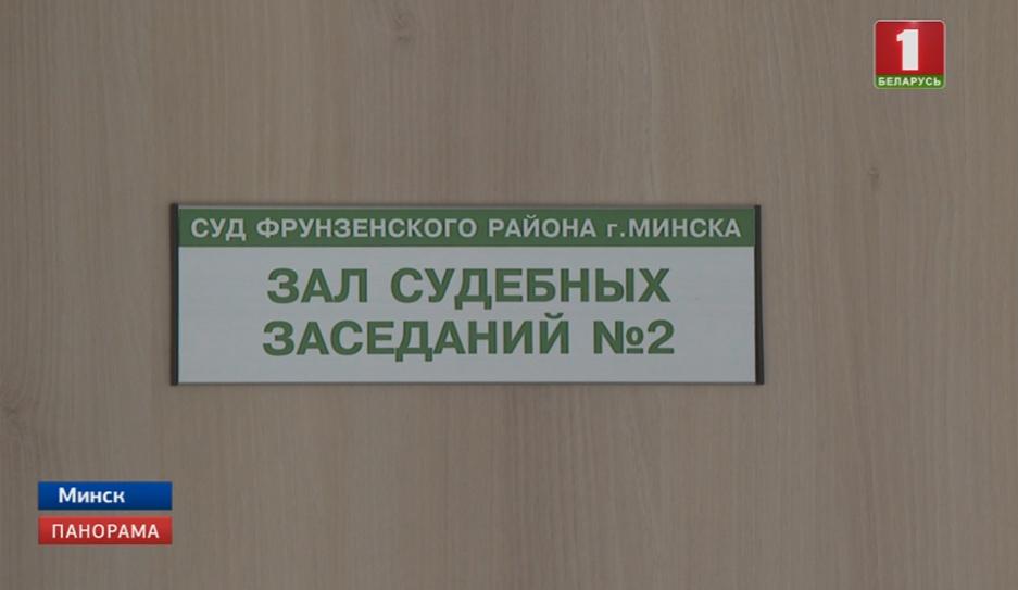 Российский банк хочет взыскать залоговый автомобиль через белорусский суд Расійскі банк хоча спагнаць закладны аўтамабіль праз беларускі суд