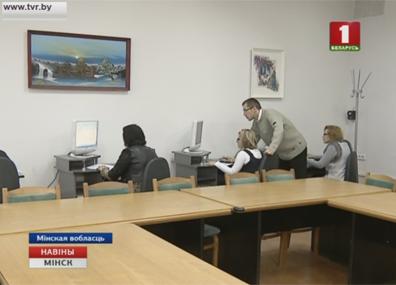 Количество безработных в Минской области с начала года уменьшилось на треть Колькасць беспрацоўных у Мінскай вобласці з пачатку года паменшылася на трэць