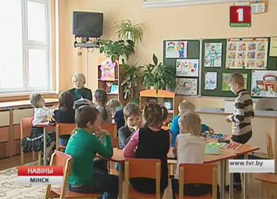Почти 250 школьных лагерей действуют в Минске Амаль 250 школьных лагераў дзейнічаюць у Мінску