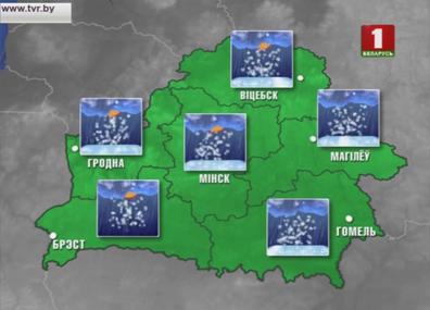 Прогноз погоды на 6 декабря Прагноз надвор'я на 6 снежня