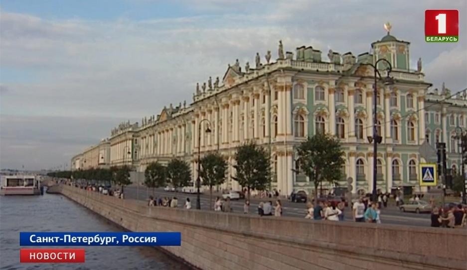 В Санкт-Петербурге планируют через два года ввести туристический сбор У Санкт-Пецярбургу плануюць праз два гады ўвесці турыстычны збор