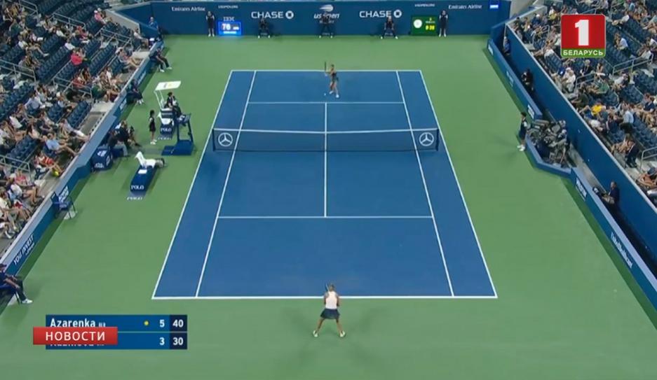 Белорусские теннисистки сегодня поборются за третий круг US Open Беларускія тэнісісткі сёння пазмагаюцца за трэці круг US Open