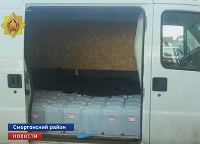 За контрабаду почти 700 литров спирта мужчине грозит штраф до 700 рублей За кантрабанду амаль 700 літраў спірту мужчыну пагражае штраф да 700 рублёў
