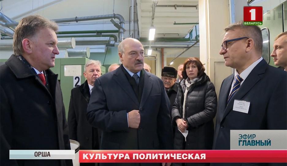 Большой визит Александра Лукашенко в Оршу Вялікі візіт Аляксандра Лукашэнкі ў Оршу  Alexander Lukashenko visits Orsha Flax Plant