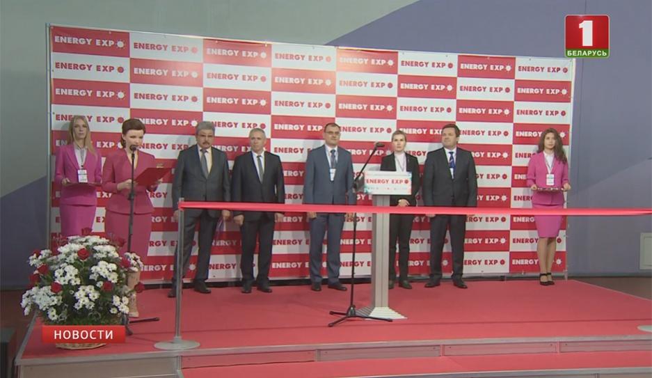 Открылся Белорусский энергетический и экологический форум Адкрыўся Беларускі энергетычны і экалагічны форум Belarusian energy and environment forum opens in Minsk