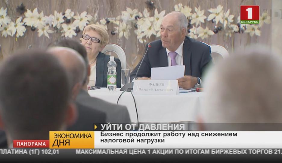 """""""Экономика дня"""" с Андреем Лаптенком"""