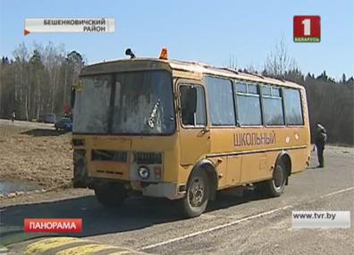 ЧП в Витебской области. Оба водителя на момент аварии были трезвыми Надзвычайнае здарэнне ў Віцебскай вобласці
