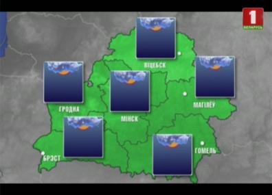 Прогноз погоды на 7 апреля Прагноз надвор'я на 7 красавiка