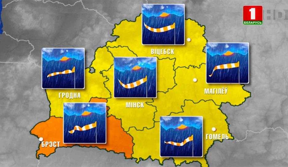 Прогноз погоды на 16 марта Прагноз надвор'я на 16 сакавiка