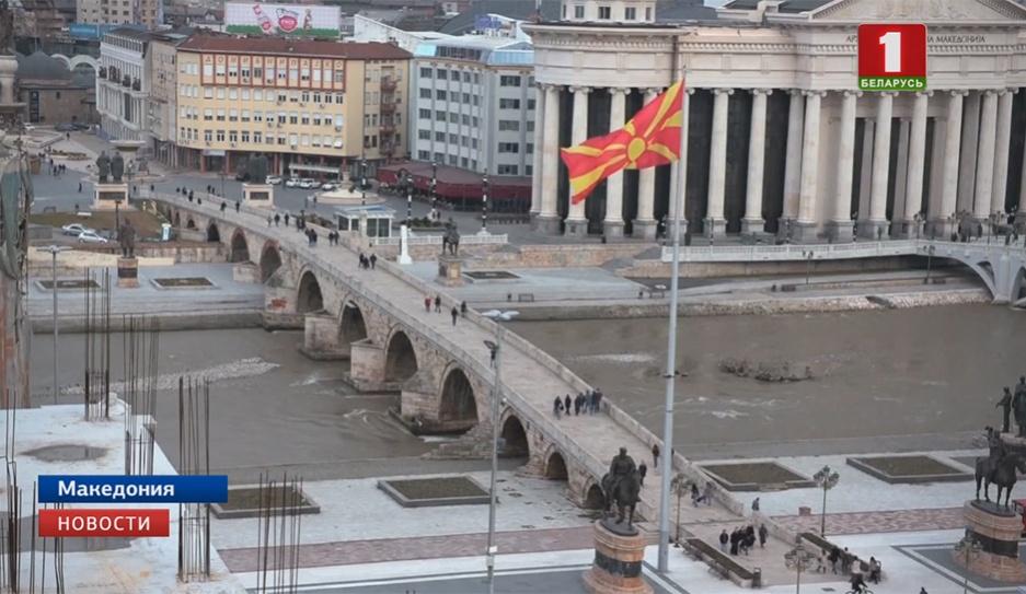 Македония сегодня отмечает  День независимости Македонія сёння адзначае Дзень незалежнасці