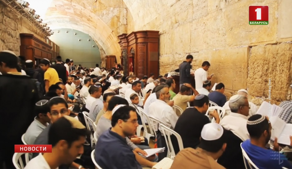Десять дней молитв и раскаяния. Иудеи встречают Новый год