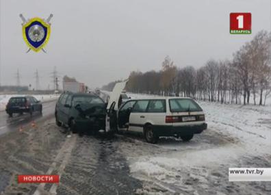 Пять человек пострадали в аварии на автодороге Могилев - Чаусы Пяць чалавек пацярпелі ў аварыі на аўтадарозе Магілёў - Чавусы