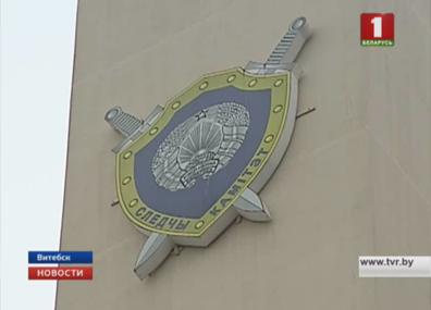 В Витебске расследуют уголовное дело в отношении 23-летней местной жительницы У Віцебску расследуюць крымінальную справу ў дачыненні да 23-гадовай мясцовай жыхаркі