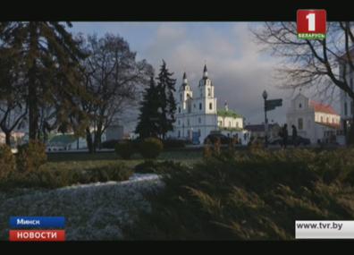 Гололед и до 14 градусов мороза прогнозируют белорусские синоптики  Галалёд і да 14 градусаў марозу прагназуюць беларускія сіноптыкі