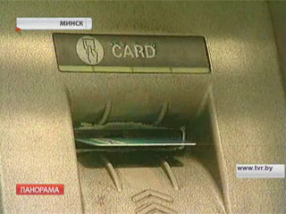 Банковские  карточки в Беларуси У краіне на 50 тысяч гандлёвых аб'ектаў прыпадае 85 тысяч плацежных тэрміналаў