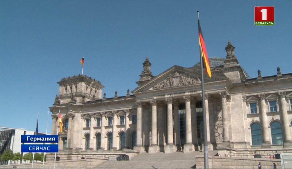 Глава МИД Германии заявил о намерении пересмотреть отношения с США