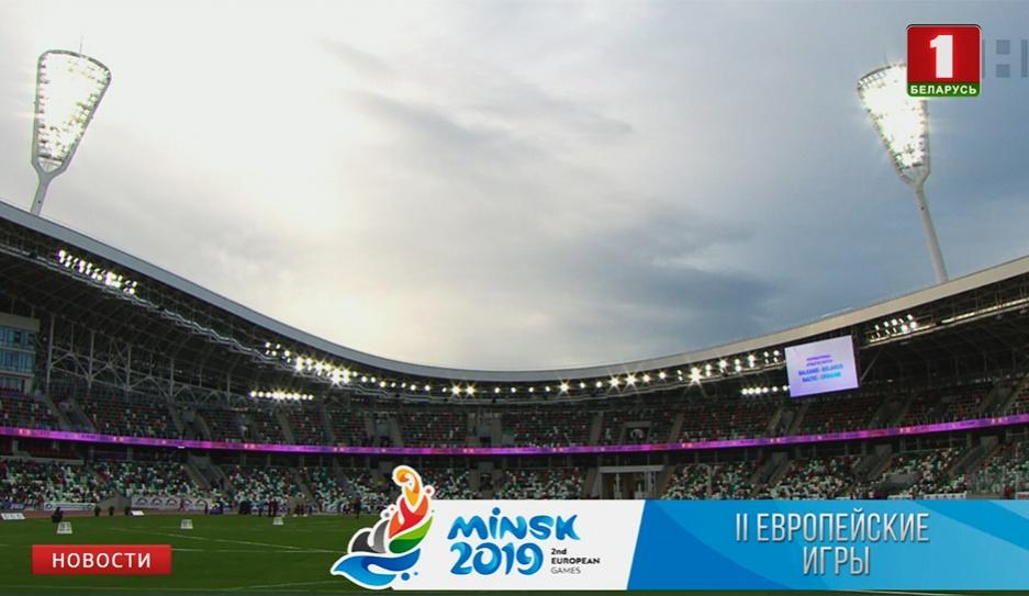 До II Европейских игр остается ровно 100 дней  Да II Еўрапейскіх гульняў застаецца роўна 100 дзён  100 days left till II European Games
