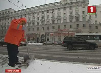 Оранжевый уровень опасности: морозы, метель и снег Аранжавы ўзровень небяспекі: маразы, завея і снег