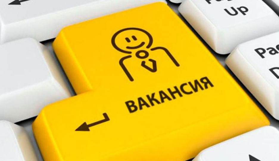 Более 1000 рабочих мест предложат минчанам на электронной ярмарке вакансий
