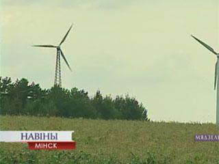 Свет для нескольких поселков  за счет  ветра Святло для некалькіх пасёлкаў  за кошт ветру