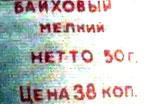 """""""Чай""""   Второй сезон"""