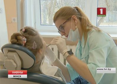 Получить бесплатную консультацию врача-стоматолога сегодня можно в любой поликлинике Атрымаць бясплатную кансультацыю ўрача-стаматолага сёння можна ў любой паліклініцы
