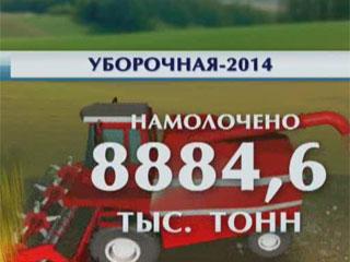 Вес каравая - 8 884 000 тонн зерна Вага каравая - 8 884 000 тон збожжа 8. 884m tons of grain harvested in Belarus