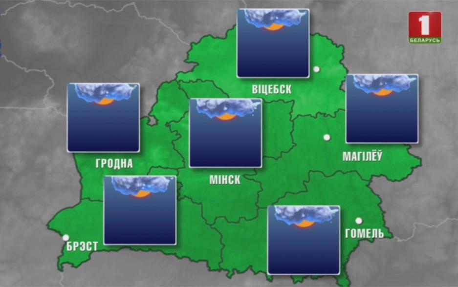 Прогноз погоды на 1 июня Прагноз надвор'я на 1 чэрвеня