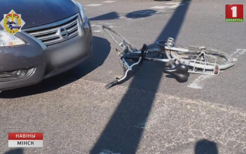 В столице под колеса авто  попал велосипедист У сталіцы пад колы аўто  трапіў веласіпедыст