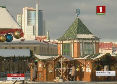 Рождественские ярмарки стартуют в столице 15 декабря Калядныя кірмашы стартуюць у сталіцы 15 снежня