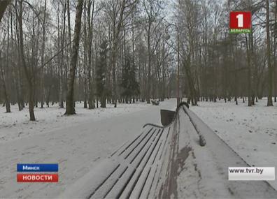 Конец февраля в Беларуси будет морозным  Канец лютага ў Беларусі будзе марозным