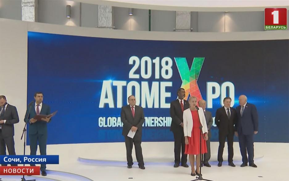 Беларусь будет экспортировать электроэнергию на рынки стран ЕАЭС Беларусь будзе экспартаваць электраэнергію на рынкі краін ЕАЭС Large-scale energy forum Atomexpo held in Sochi