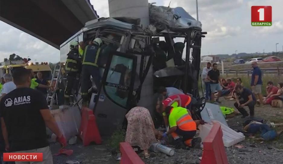 ДТП с автобусом на севере Испании: погибли не менее 6 человек