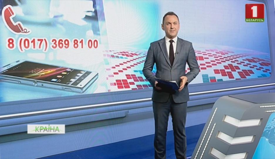 "Обратная связь ""Новостей региона""  Зваротная сувязь ""Навін рэгіёна"""