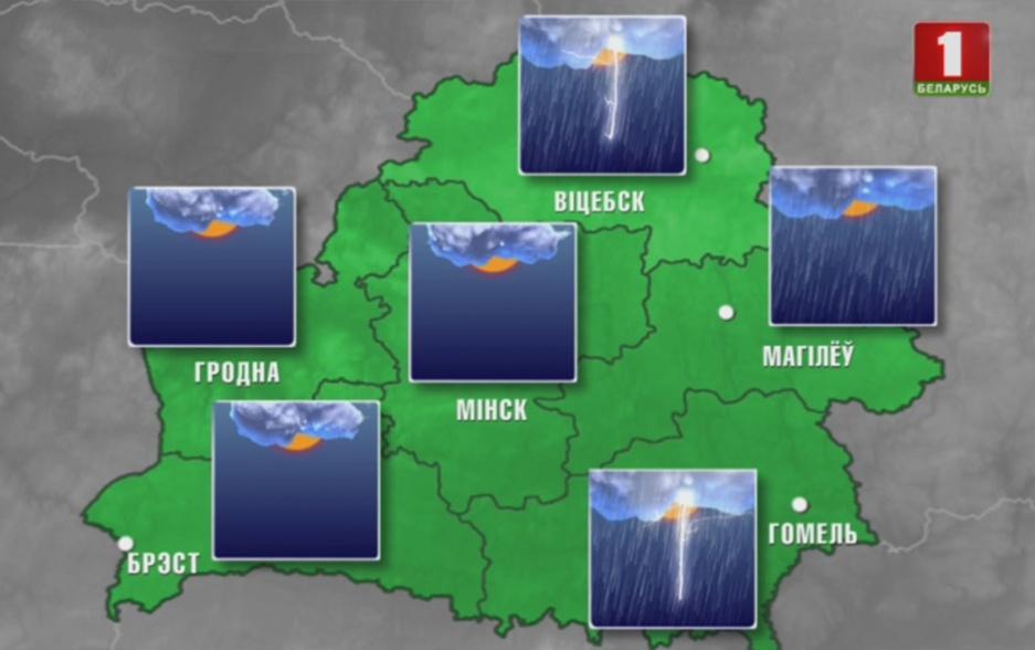 Прогноз погоды на 5 мая Прагноз надвор'я на 5 мая
