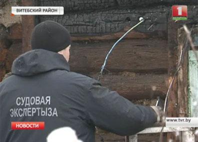 Трагедия в Витебском районе Трагедыя ў Віцебскім раёне